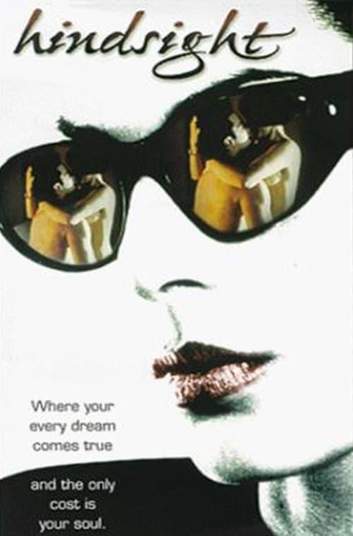 Hindsight (1996)