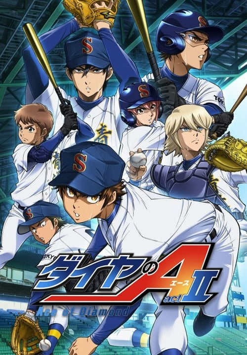 Ace of Diamond (2013)