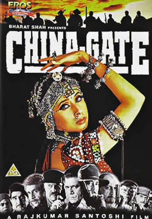 China Gate film en streaming