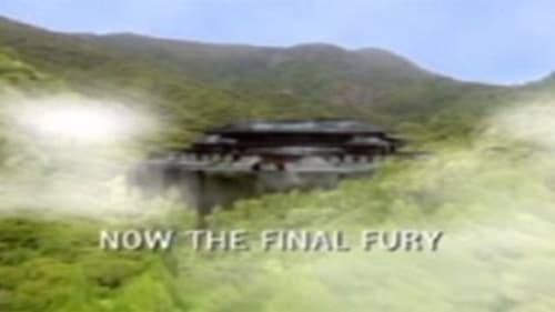 Power Rangers 2008 Blueray: Jungle Fury – Episode Now the Final Fury