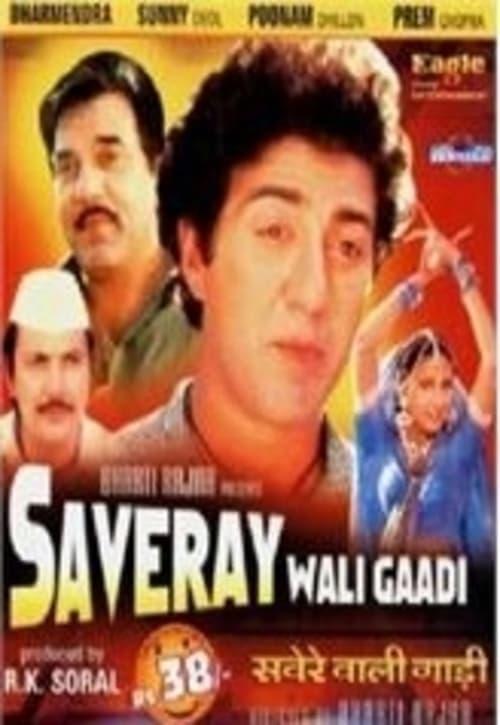 Saveray Wali Gaadi (1986)