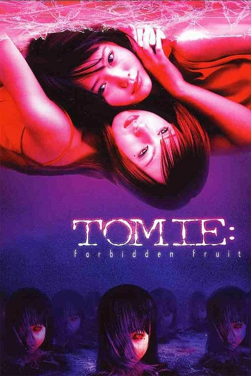 Tomie: Forbidden Fruit (2002)