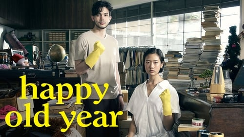 Happy Old Year (2019)