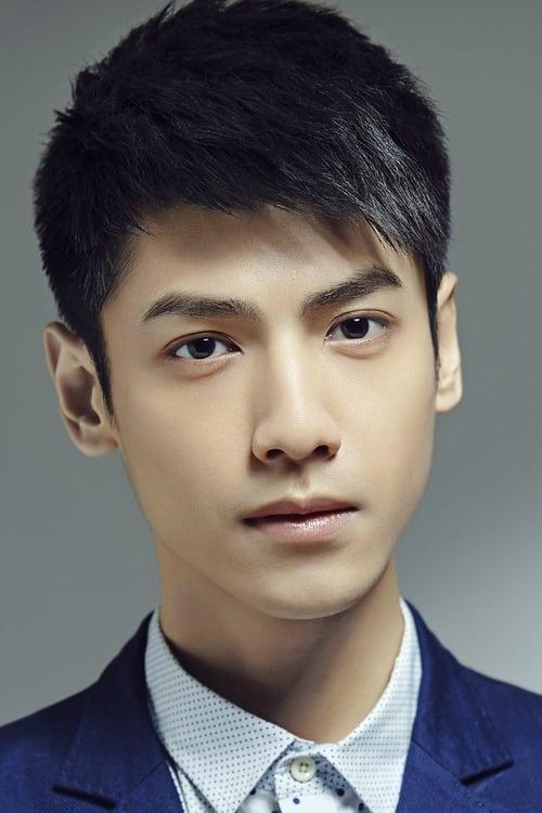 Luo Yunxi