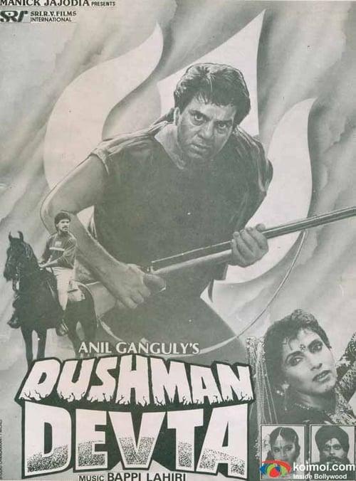 Dushman Devta (1991)