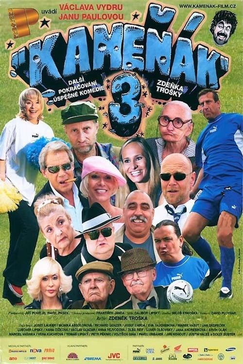 Kameňák 3 (2005)