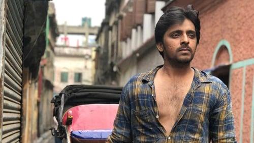 Mallesham (2019)