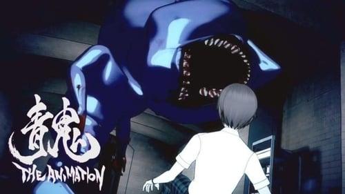 Ao Oni - The Animation