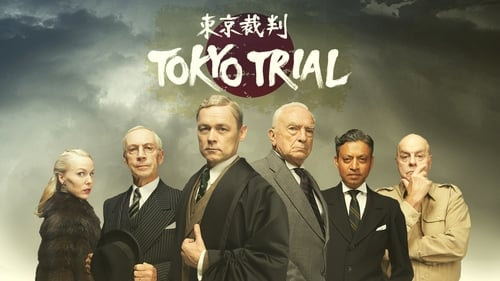 Watch Tokyo Trial (2017) in English Online Free | 720p BrRip x264