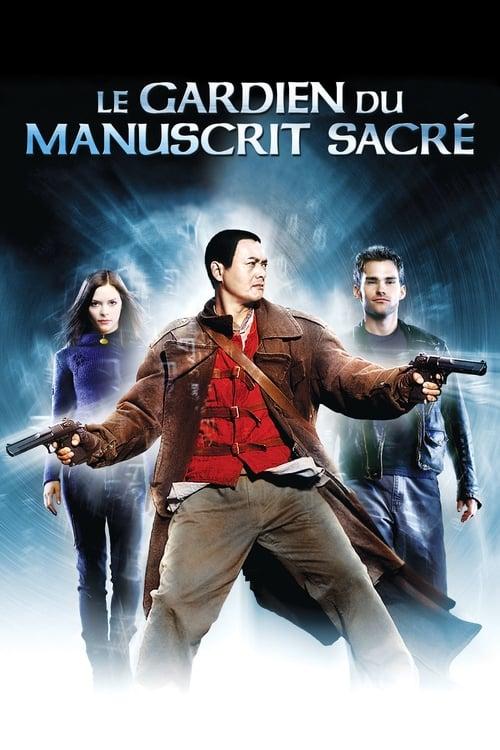 Voir Le Gardien du manuscrit sacré (2003) streaming