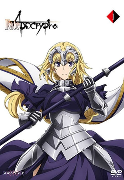 Fate/Apocrypha: Season 1