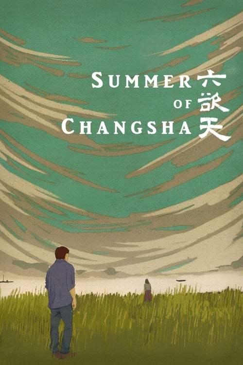 Summer of Changsha poster