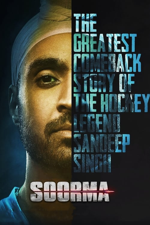 सूरमा Movie Poster
