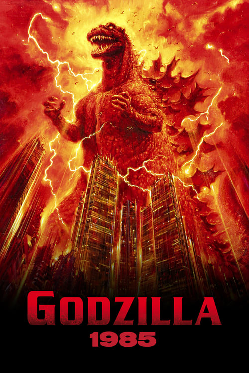 Godzilla 1985 (1985) Poster