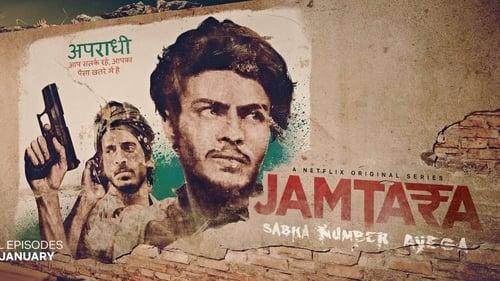 Jamtara – Sabka Number Ayega (2020)
