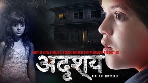 Adrishya अदृश्य (2018) Full Hindi Movie Download Free