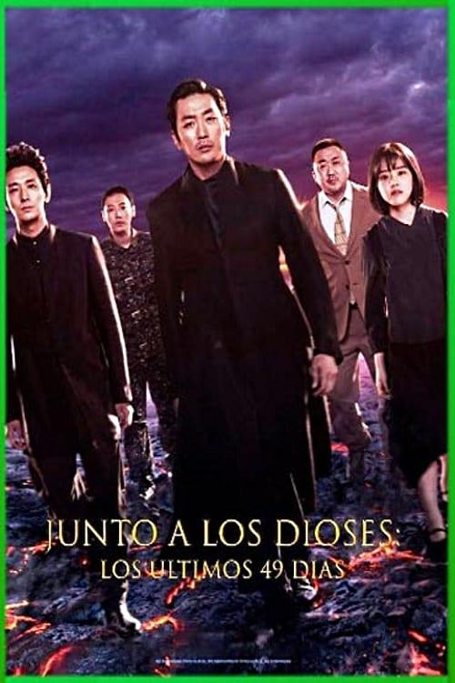 Junto A Los Dioses: Los Ultimos 49 Dias [Latino] [Vose] [hd1080]