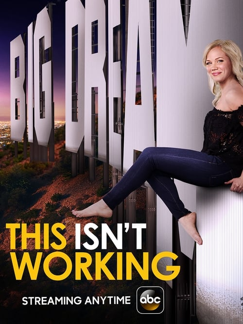 This Isn't Working (2016)