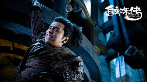 Jiao zhu zhuan