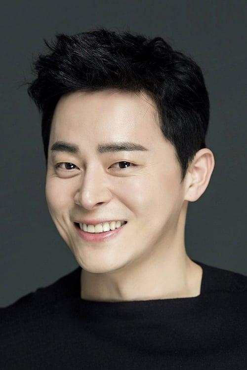 Kép: Cho Jung-seok színész profilképe