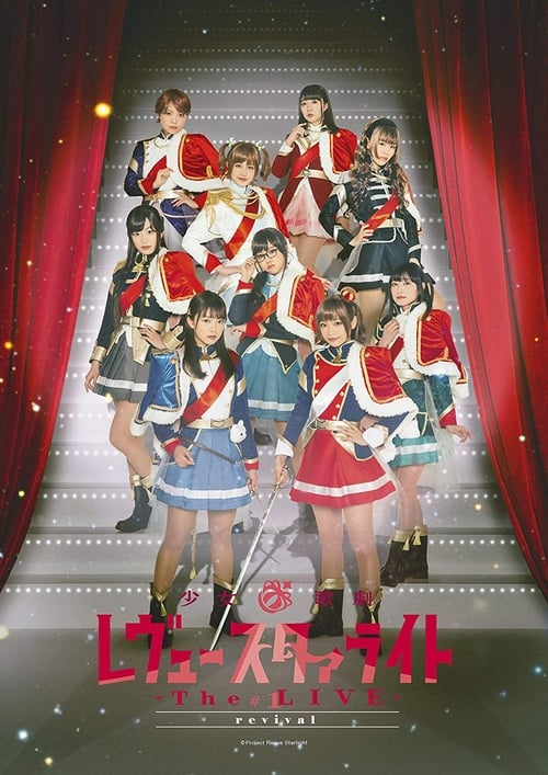 Ver Shoujo☆Kageki Revue Starlight ―The LIVE―」#1 revival Gratis