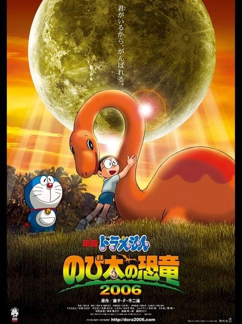 Nonton anime Doraemon: Nobita's Dinosaur (2006)