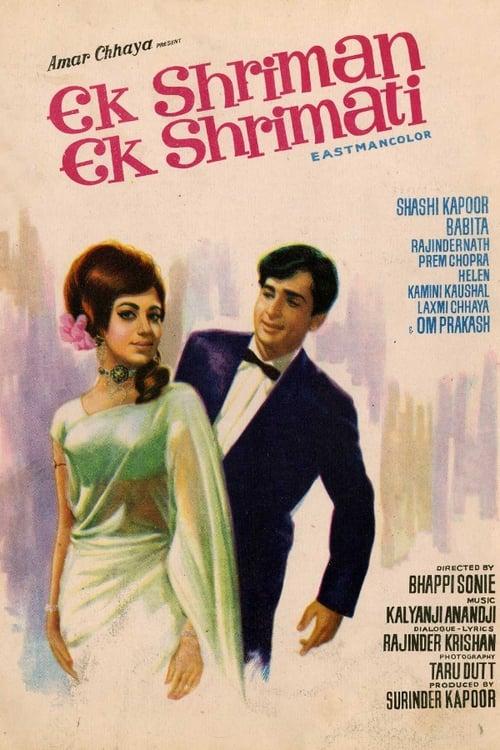 Ek Shriman Ek Shrimati (1969)