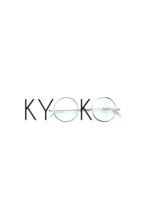 Filme Kyoko De Boa Qualidade Gratuitamente