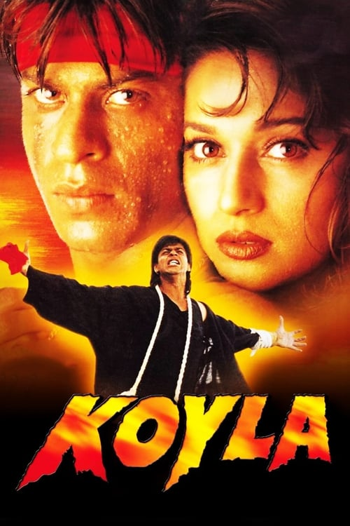 Largescale poster for Koyla