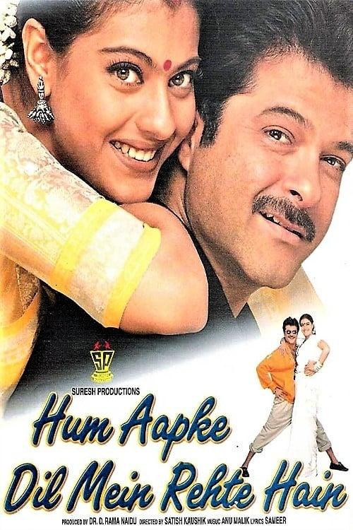 Hum Aapke Dil Mein Rehte Hain (1999)