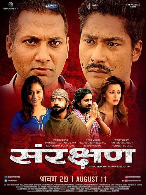Mira La Película Sanrakshan En Buena Calidad Gratis
