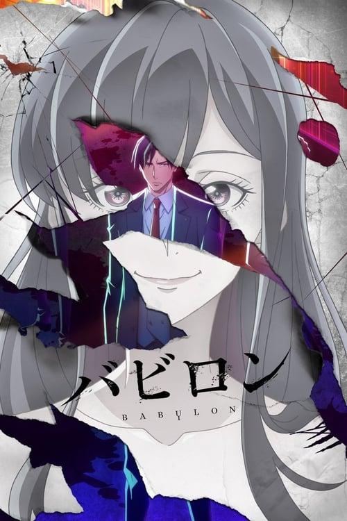Subtitles Babylon Season 1 in English Free Download