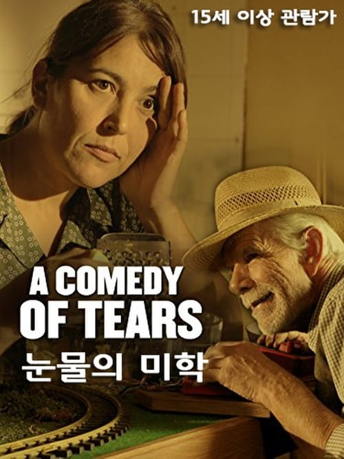 A Comedy of Tears