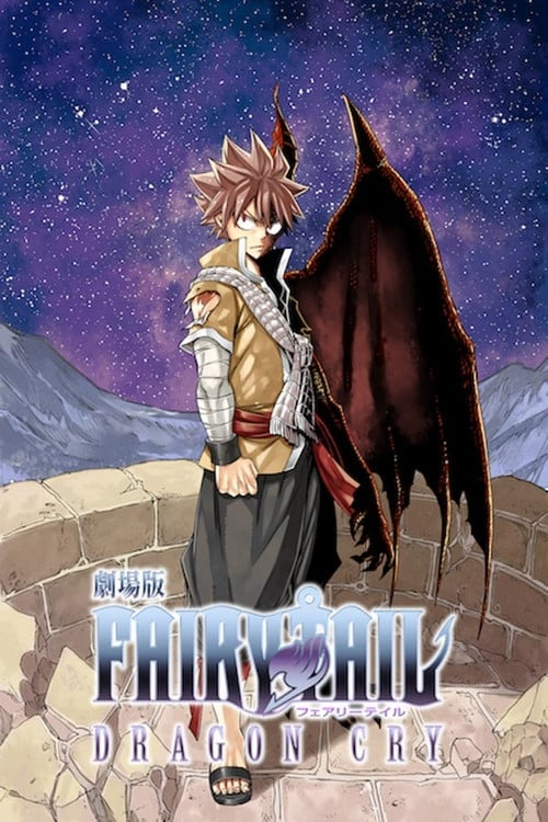 [HD] Fairy Tail: Dragon Cry (2017) Streaming HD FR