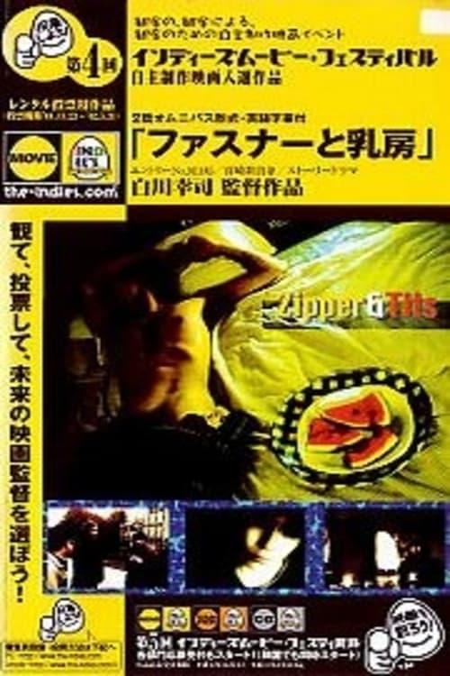 Zipper and Tits (2002)