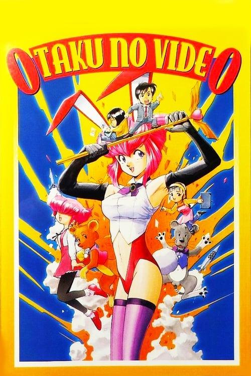 Otaku No Video (1991) Poster