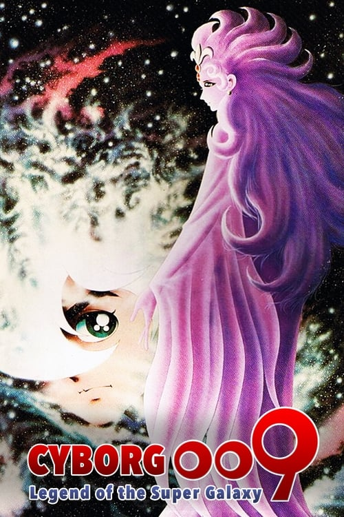 Cyborg 009: Legend of the Super Galaxy (1980)