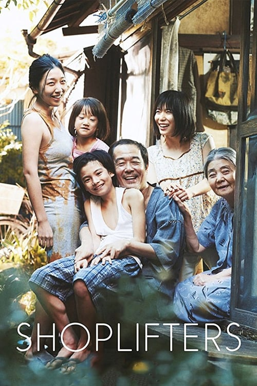 Shoplifters Full Free Movie