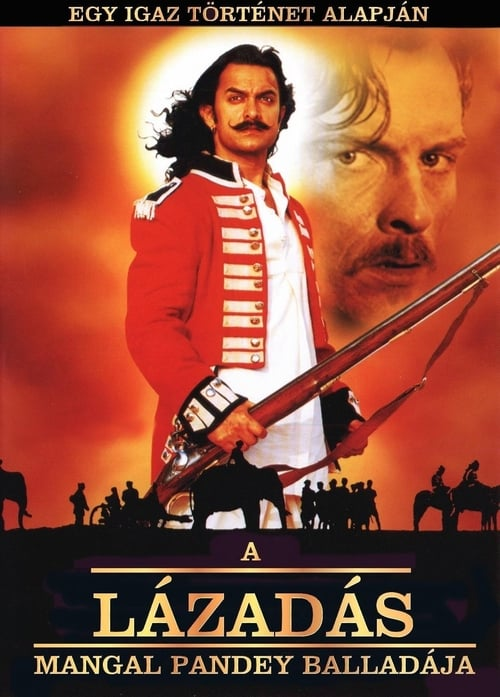 مشاهدة Mangal Pandey - The Rising مجانا