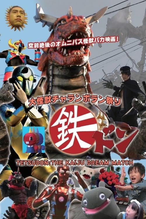 Tetsudon: the kaiju dream match (2017) Poster