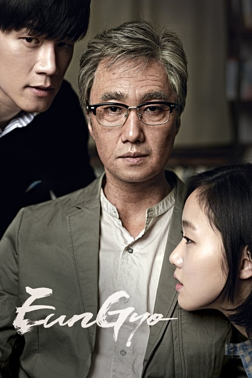 Watch Eungyo (2012) Full Movie