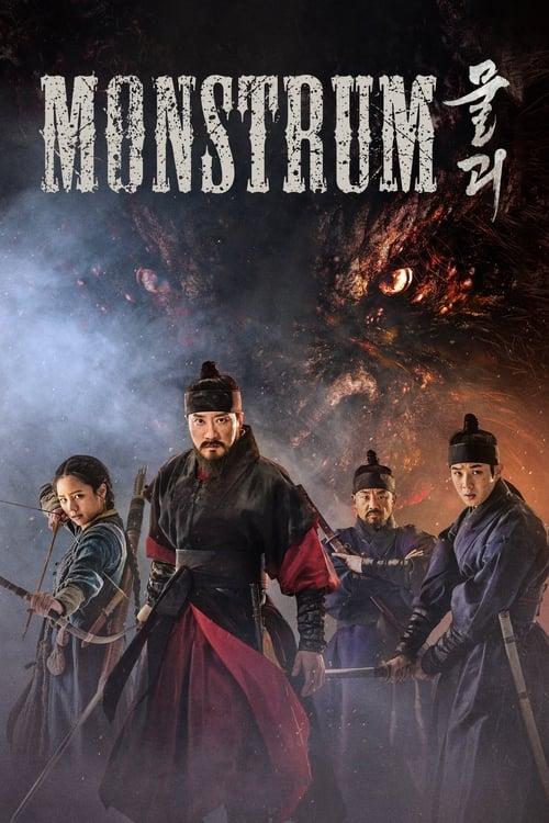 Monstrum (2018)