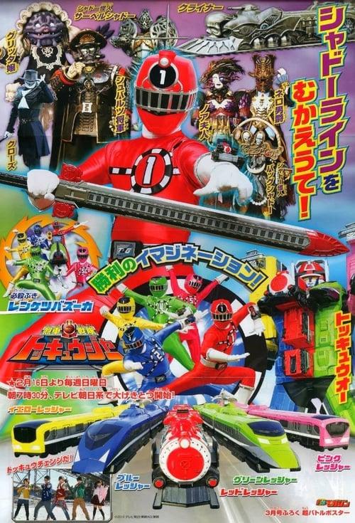Super Sentai: Saison 38