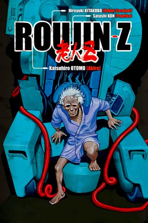 Roujin Z (1991) Poster