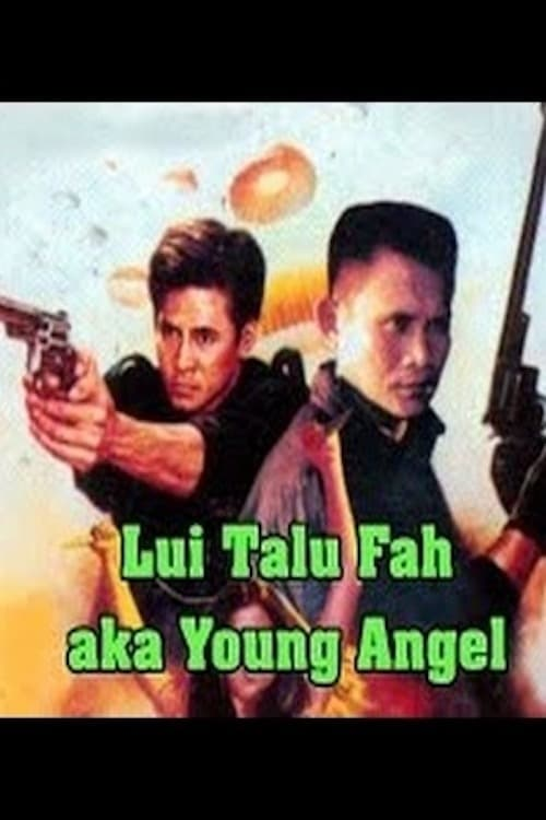 Young Angel (1992)