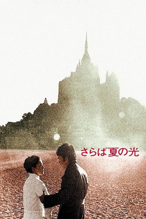 Mira La Película The Dare En Buena Calidad Hd 1080p
