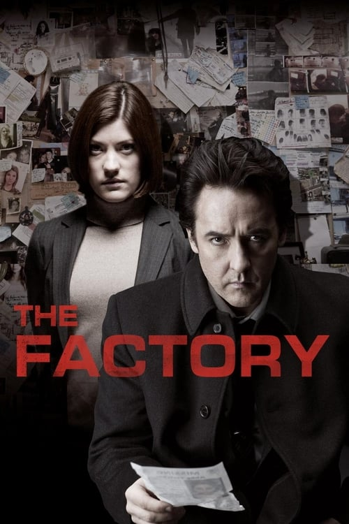 The Factory - Poster