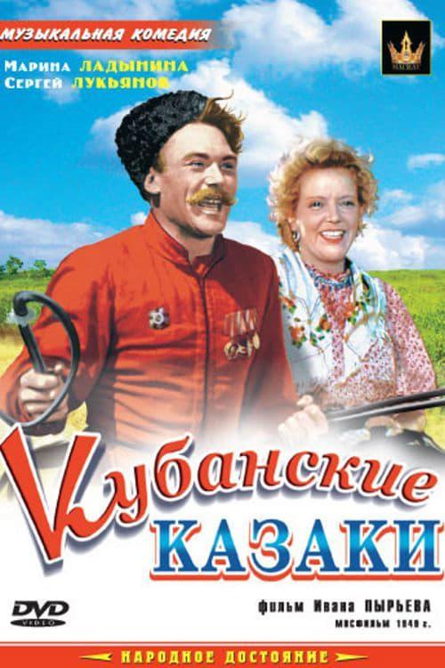 Cossacks of the Kuban (1949)