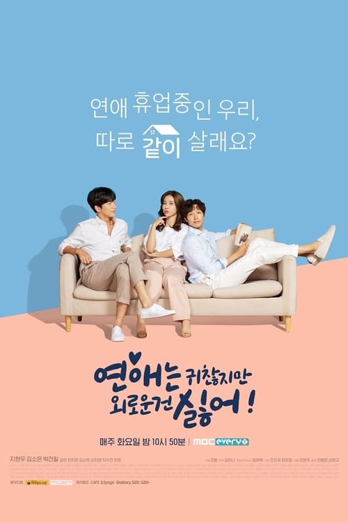 Nonton Drama Korea Lonely Enough to Love! (2020)