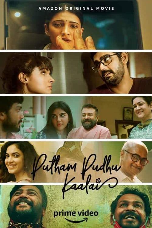 Putham Pudhu Kaalai - Poster